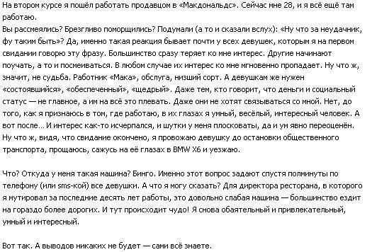 20121012-013802.jpg