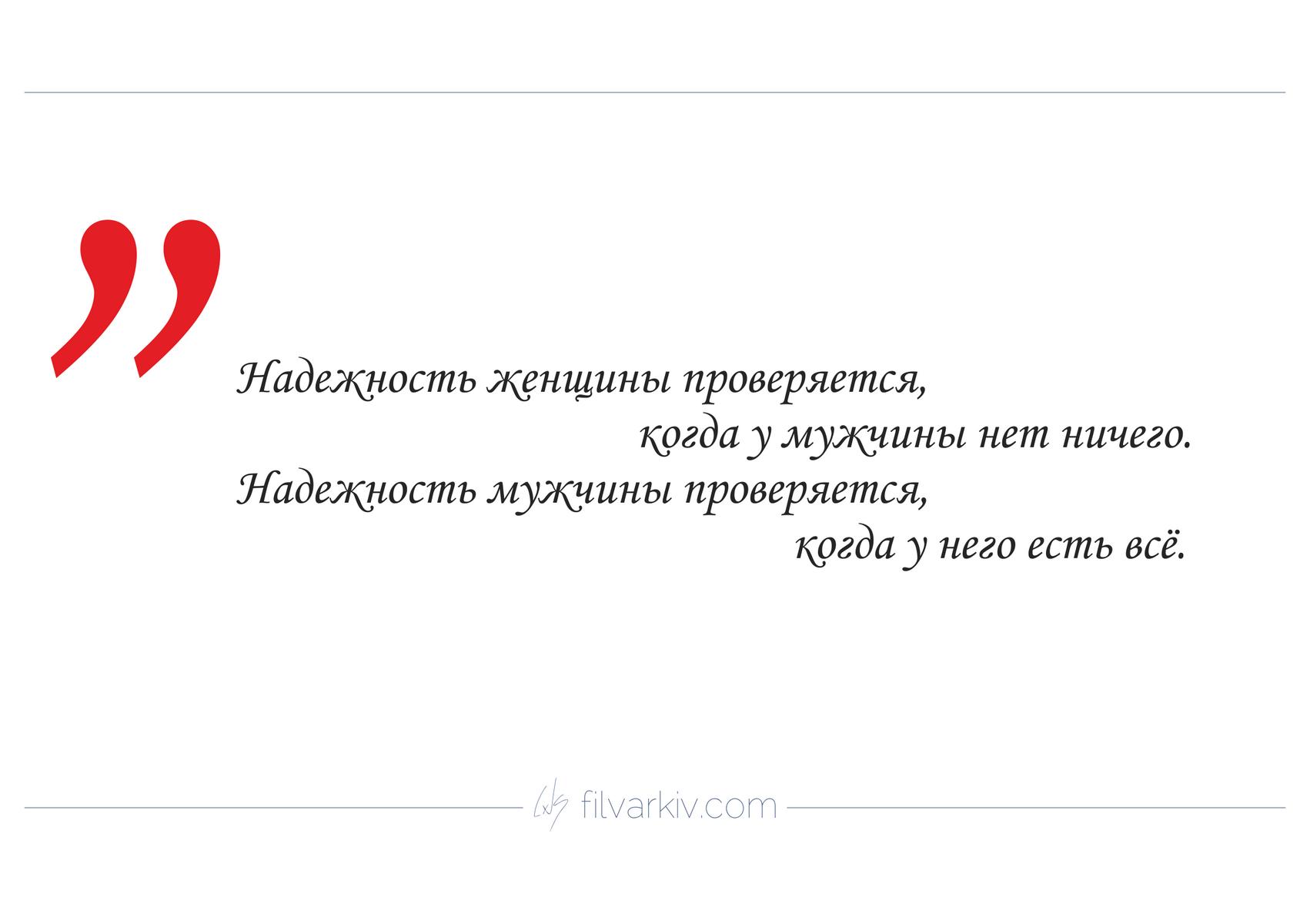 Mind of the Day | filvarkiv.com