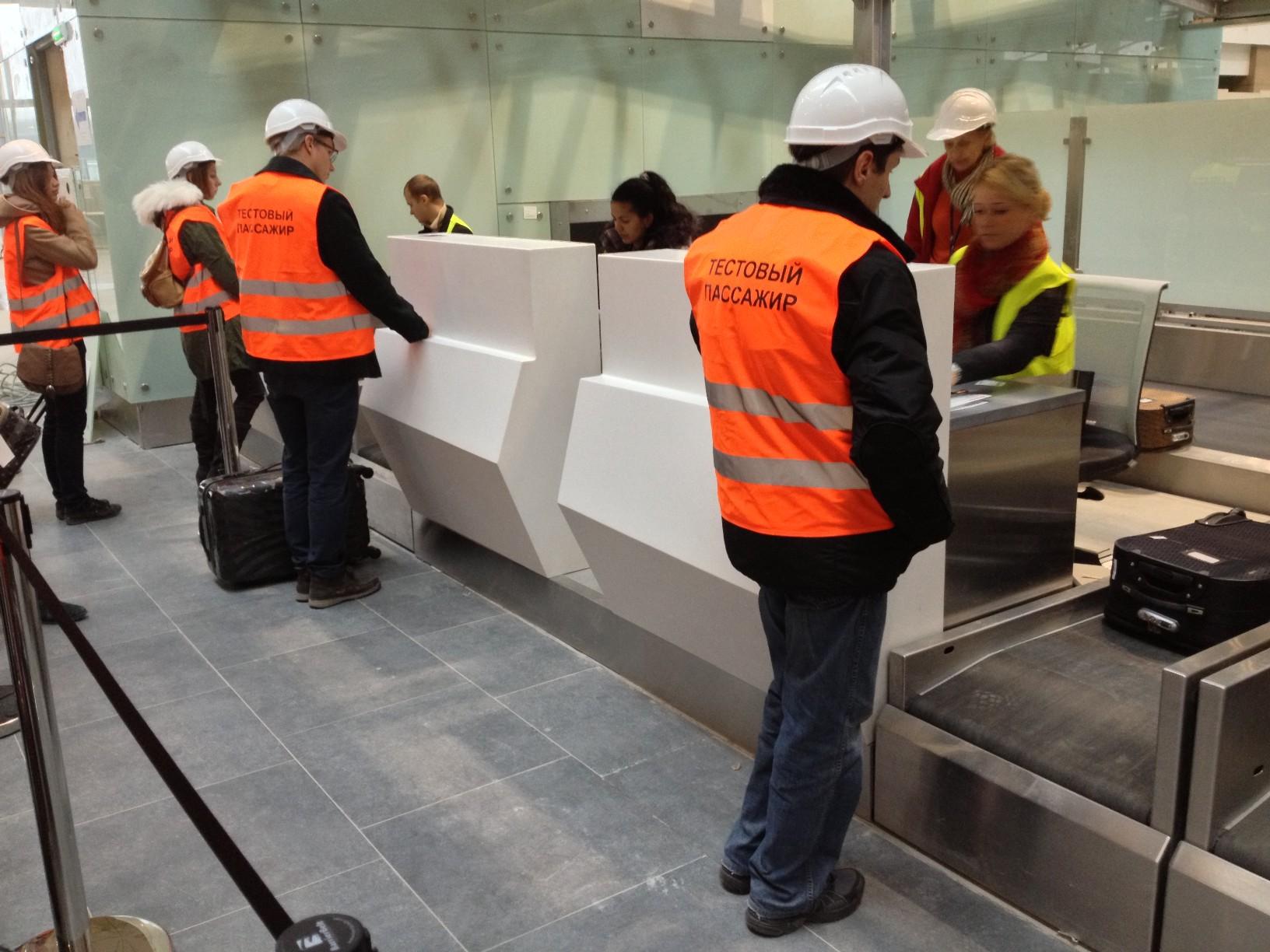 Регистрация на рейс и регистрация багажа
