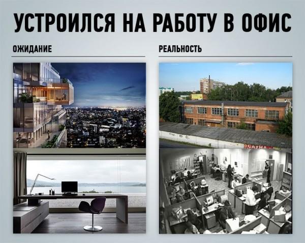 Автор Владимир Пальянов http://vk.com/id9011892